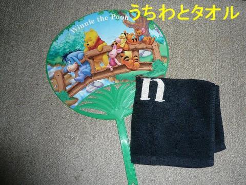 uchiwa_20080821_1