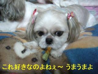 mint_20060826_1