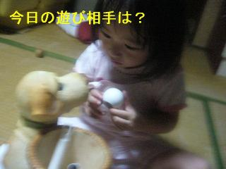 aika_20060830_4