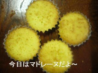 cake_20060905_1
