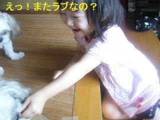 mint_20060916_3