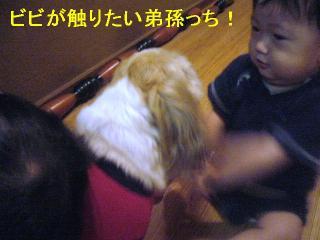 riku_20060920_1