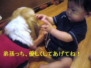 riku_20060920_2