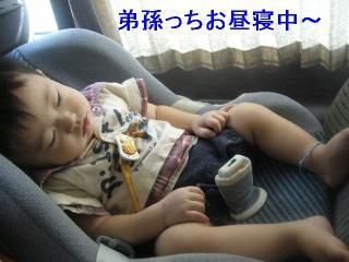 riku_20060927_3