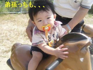 riku_20060927_1
