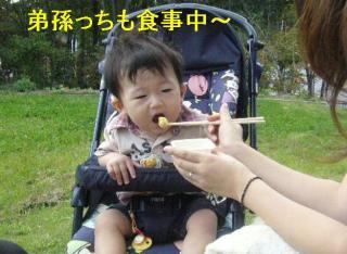 riku_20060927_2