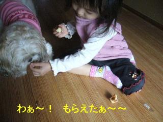 mint_20061022_2
