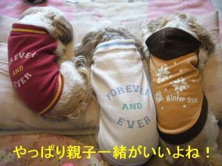 oyako_20061203_1