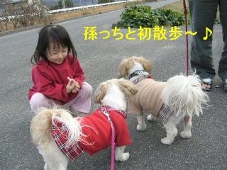 oyako_20070104_1