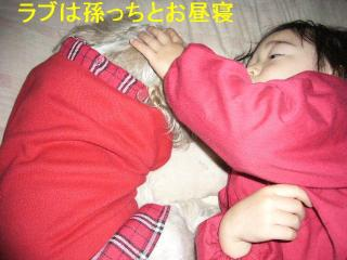 loveaika_20070104_1