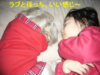 loveaika_20070104_2