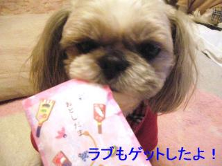 love_20070104_2