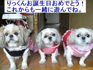 oyako_20070110_1