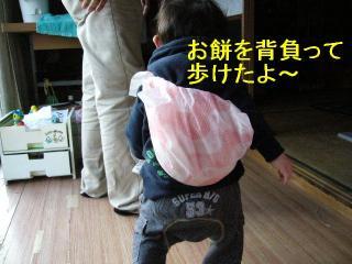 riku_20070110_2