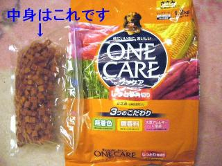 food_20070112_2