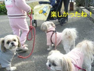 oyako_20070120_1