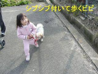 AIKA_20070122_1