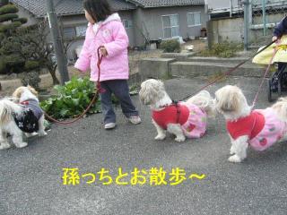 oyako_20070210_1