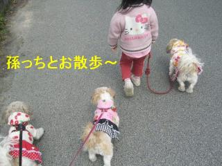 oyako_20070331_1