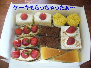 cake_20070421_1