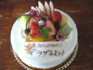 cake_20070610_1