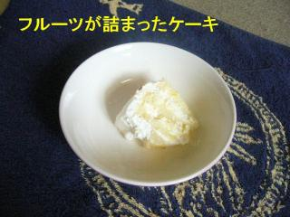 cake_20070610_2