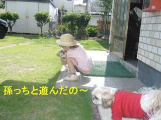 oyako_20070621_1