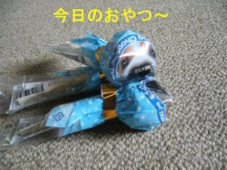 oyatu_20070707_1