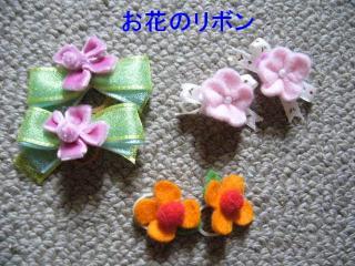 ribon_20070805_28