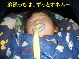 riku_20070814_11