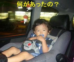 riku_20070814_12