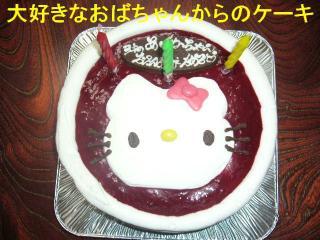 cake_20070819_12