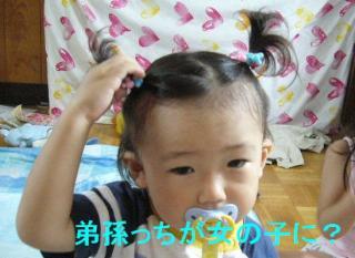 riku_20070829_1
