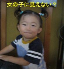 riku_20070829_2
