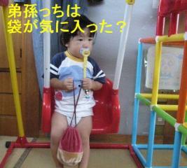 riku_20070829_4