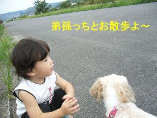 riku_20070901_1