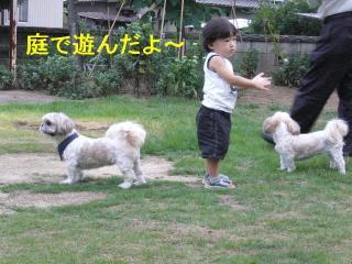 riku_20070901_2