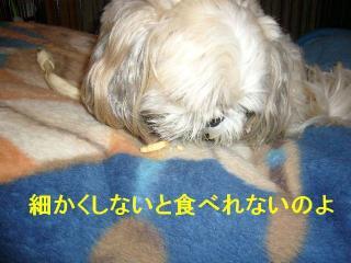 mint_20070926_4