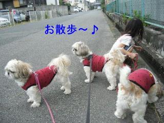 oyako_20070930_21
