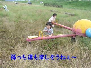 aikariku_20071015_2