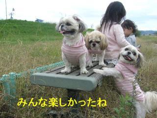 oyako_20071016_1