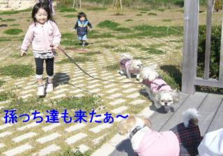 oyako_20071022_1