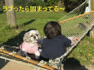 love_20071023_2