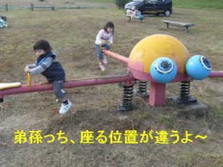 riku_20071031_2