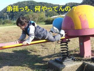 riku_20071031_3