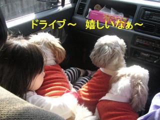 oyako_20071108_1