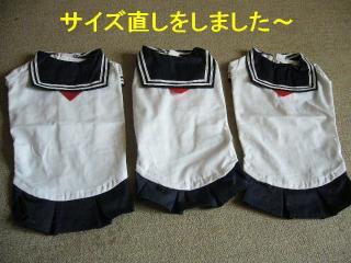 fuku_20071116_1