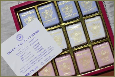 010915-1_convert_20120112013834.jpg