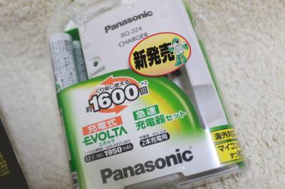 032118_convert_20110427015717.jpg