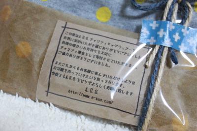 041802_convert_20110502013458.jpg